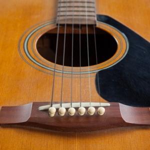 curso-guitarra1